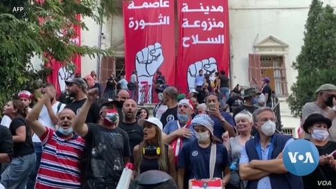 Lebanon's Government Quits in Face of Mounting Anger