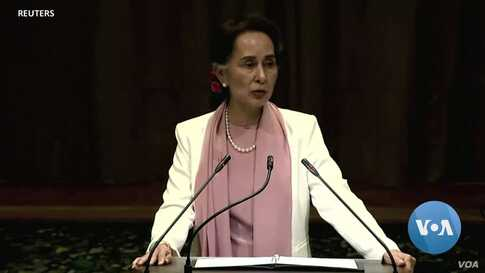 Aung San Suu Kyi's Dramatic fall From Grace Laid Bare at The Hague
