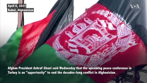 Efforts Under Way in Kabul for 'Unified' Stance Ahead of Peace Talks With Taliban