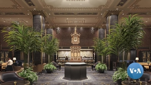 Famous Waldorf Astoria Clock in NYC Gets a New Look