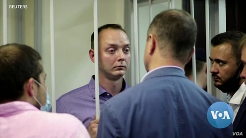 Russian Ex-Journalist Charged with Treason
