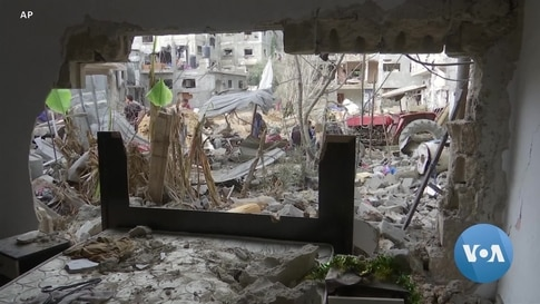 US Expected to Focus on Gaza Recovery Efforts