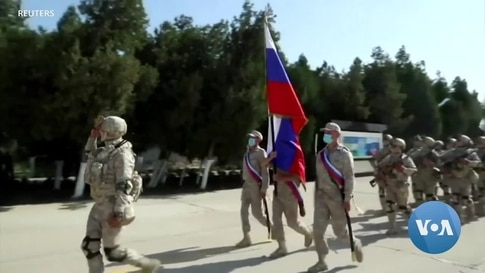 Russia Begins Military Drills with Allies along Afghan Border