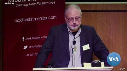 2 Years After Khashoggi Murder, Advocates Still Calling for Justice