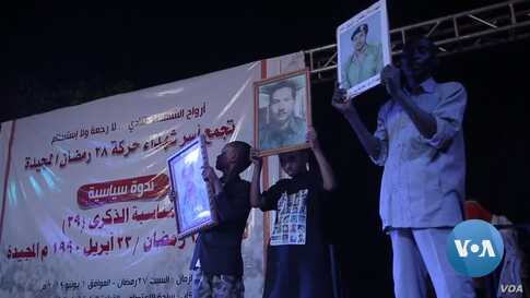 Some Justice for Sudan Officers Executed in 1990