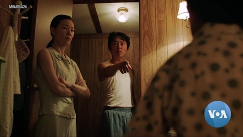 'Minari,' Story of Korean American Family, Showcases Immigrant Experience