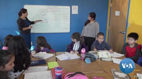 Uighur Education Takes Root in the US