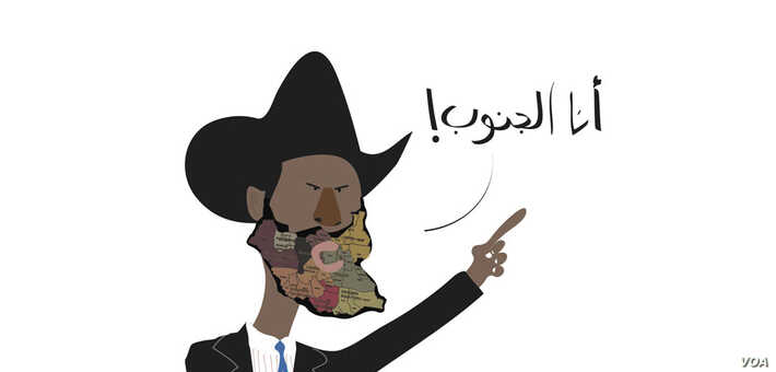 Why Do Sudanese Think They Are Arab