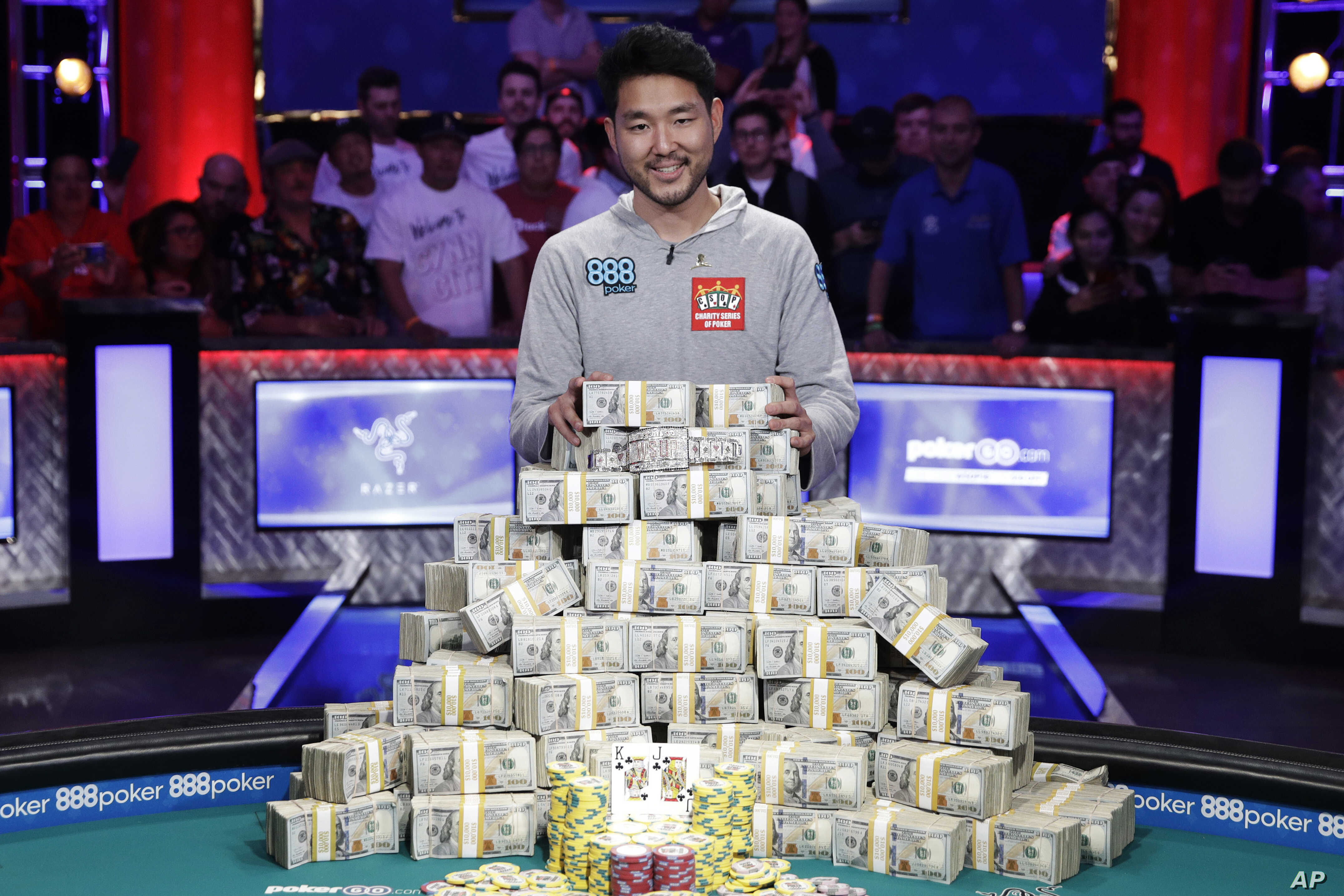 50th Annual World Series Of Poker Opens In Las Vegas Voice Of America English