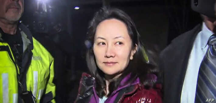 Image of article 'Requirements for Huawei Official's Extradition to US Have Been Met, Canada Says'