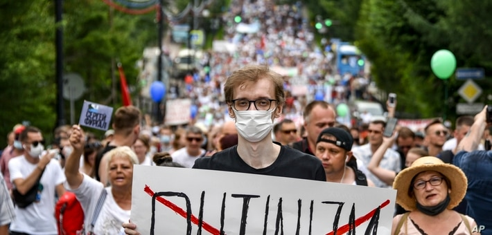 Image of article 'Anti-Putin Protests in Russia's Far East Gather Steam'