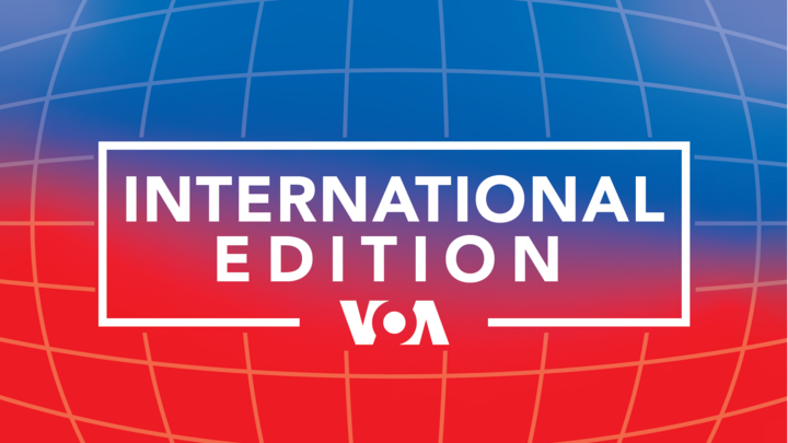 International Edition Logo 1920x1080