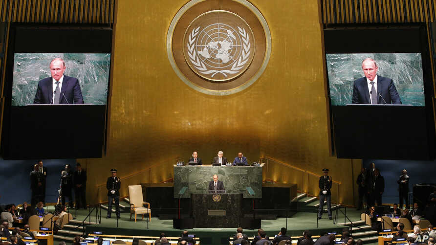 Russian President Vladimir Putin addresses participants of the 70th session of the United Nations General Assembly at U.N. headquarters in New York, Sept. 28, 2015.