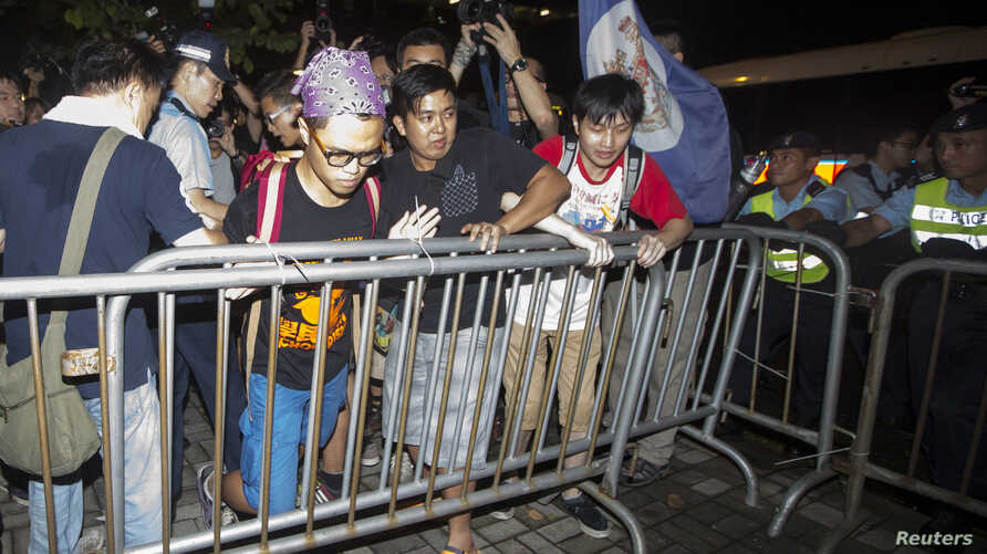 Occupy Central protesters confront police, Hong Kong, Aug. 31, 2014.