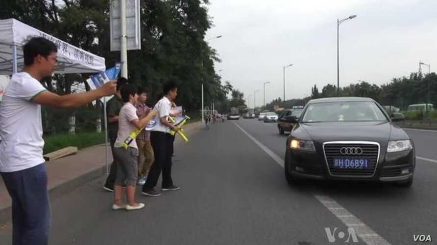 Carpool Campaign Gets Rolling in China's Capital