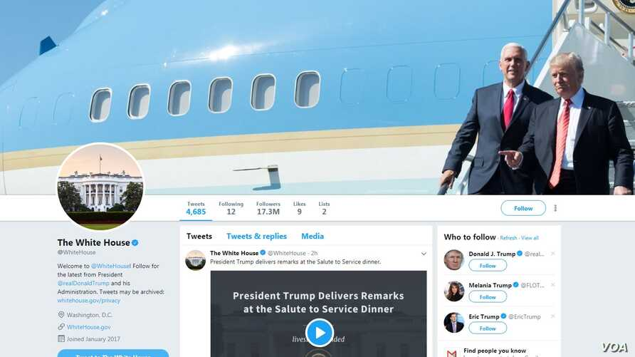 A portion of the White House Twitter page.