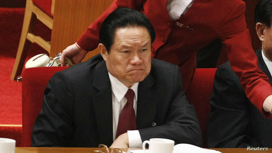 FILE - China's then Public Security Minister Zhou Yongkang attends the opening ceremony of the 17th National Congress of the Communist Party of China at the Great Hall of the People in Beijing.