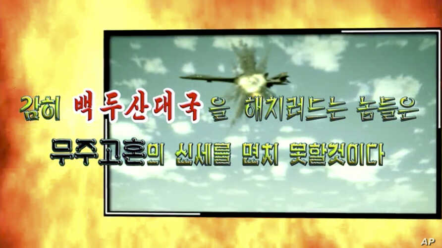 This image made Sept. 26, 2017, from propaganda video released by North Korea shows a B-1B bomber hit by a missile. Military analysts say North Korea doesn't have the capability or intent to attack U.S. bombers and fighter jets, despite the country's