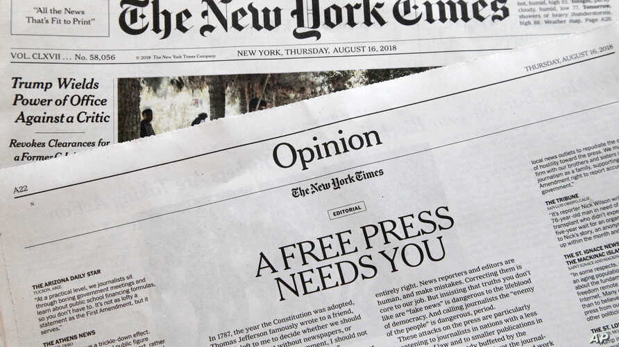 """An editorial titled """"A Free Press Needs You"""" is published in The New York Times, Aug. 16, 2018, in New York. Newspapers from Maine to Hawaii pushed back against President Donald Trump's attacks on """"fake news"""" Thursday with a coordinated series of edi"""