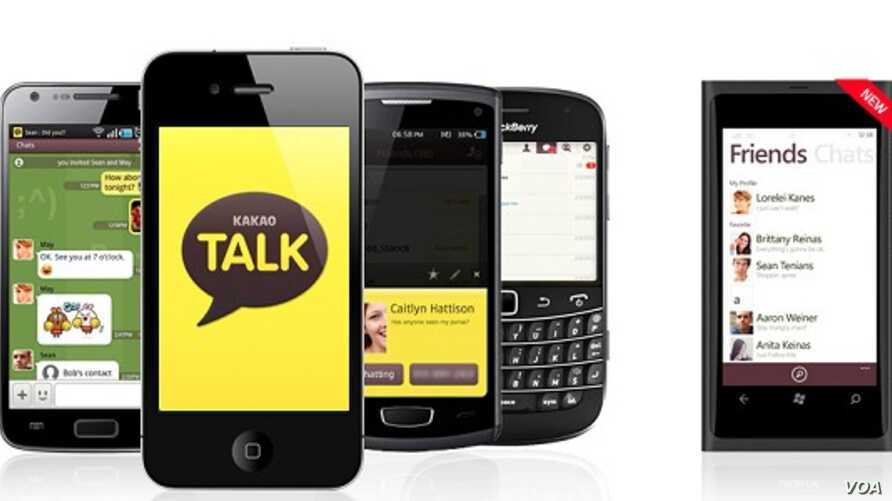 The Kakao Talk app is popular with teenagers.