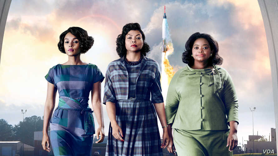 Hidden Figures movie poster (Photo: courtesy 20th Century FOX)