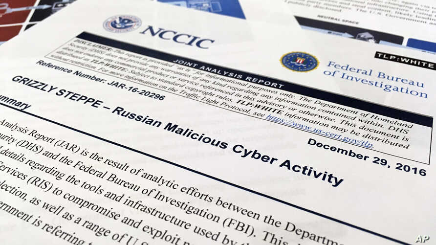 The first page of the Joint Analysis Report narrative by the Department of Homeland Security and federal Bureau of Investigation and released on Dec. 29, 2016.