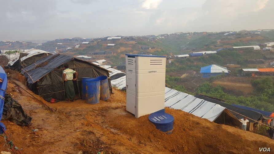 A new toilet recently installed in a Rohingya refugee camp in Bangladesh.