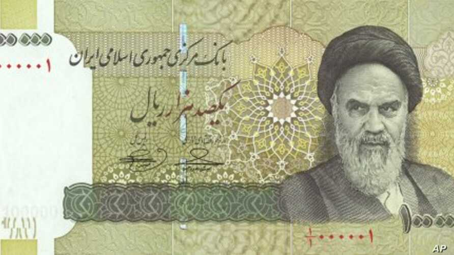 Handout photo showing the front of the new Iranian 100,000 Rials bank note (2010 file photo).