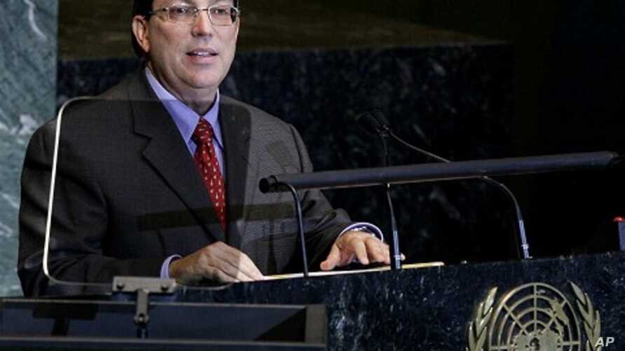 Bruno Rodriguez, Foreign Minister of Cuba, addresses the General Assembly during the 66th U.N. General Assembly at UN Headquarters Sept ember 26, 2011.
