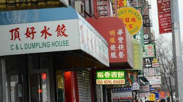 Ethnic Neighborhoods in New York's Chinatown Disappear As Rents Rise
