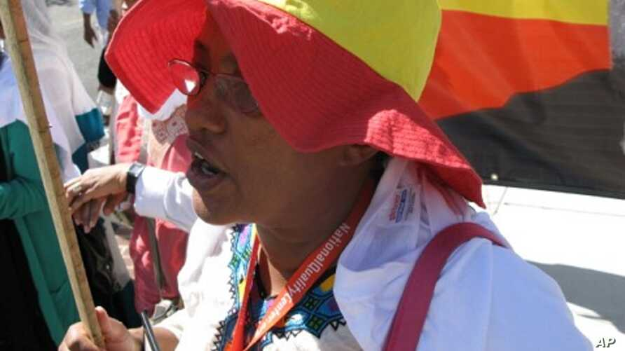 A woman carrying the Ethiopian flag during a recent protest by Ethiopian-Americans in Washington