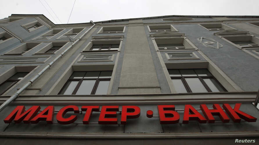 The company logo of Master Bank is seen outside a branch in Moscow, Nov. 20, 2013.