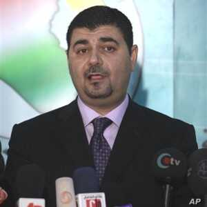 Iraqi Parliament Holds Conciliatory Meeting