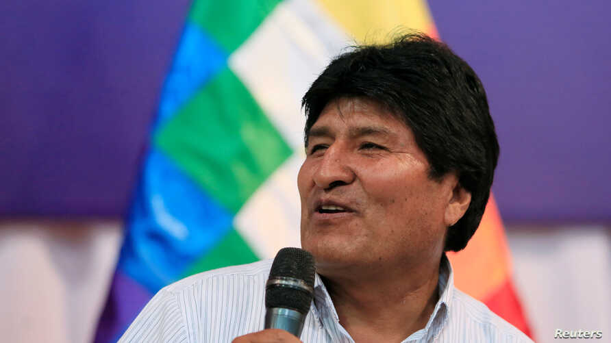 Bolivia's President Evo Morales speaks during a news conference at the the venue where the Gas Exporting Countries Forum (GECF) Summit will be held in Santa Cruz, Bolivia, Nov. 20, 2017.