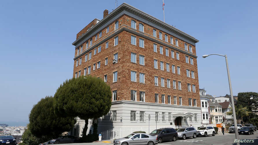 FILE - The Russian Consulate in San Francisco is pictured Sept. 1, 2017.