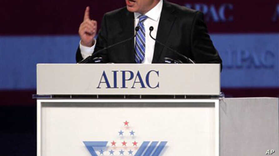 Israel Prime Minister Benjamin Netanyahu speaks at the American Israel Public Affairs Committee meeting in Washington, May 23, 2011
