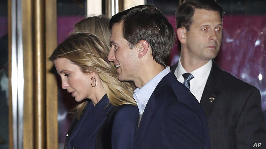 Ivanka Trump and her husband Jared Kushner walk past the Paley Center for Media as they leave the 21 Club after dining with President-elect Donald Trump on Nov. 15, 2016, in New York.