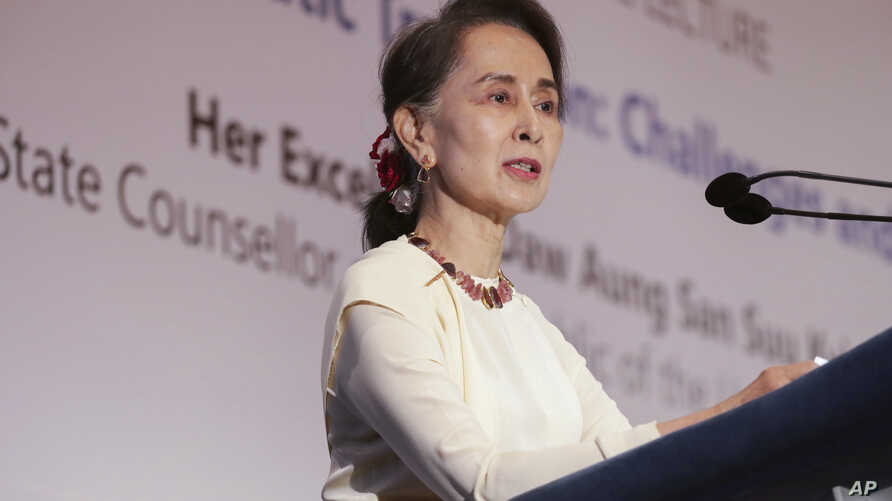 """Myanmar's leader Aung San Suu Kyi delivers a lecture titled """"Myanmar's Democratic Transition: Challenges and Way Forward"""" at the 43rd Singapore Lecture organized by the Institute of South East Asian Studies or ISEAS Yusof Ishak Institute, Aug. 21, 20"""