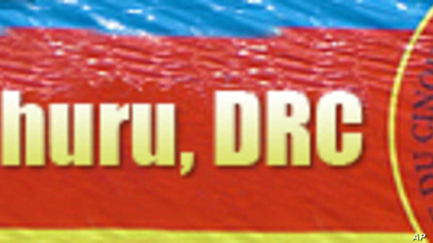 The DRC Marks 50 Years of Independence Wednesday