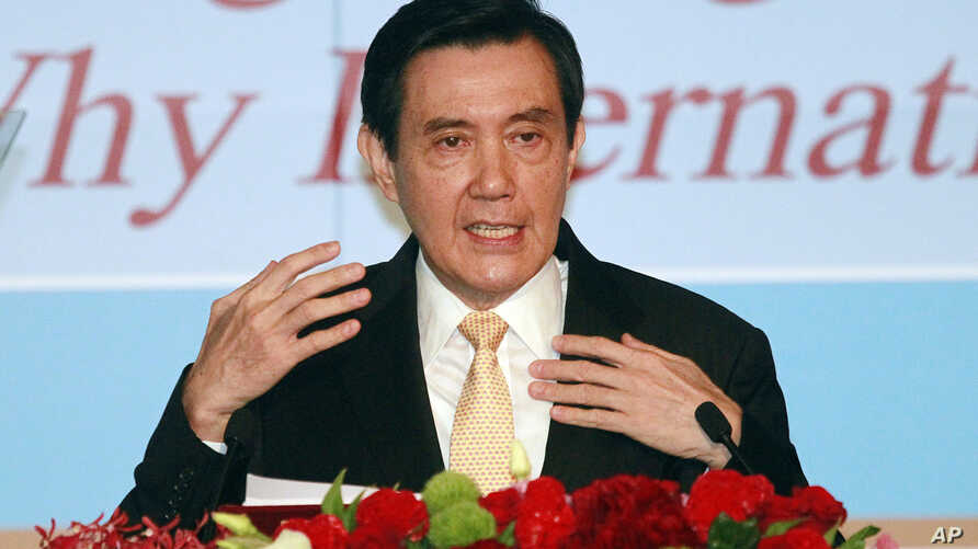Taiwan's President Ma Ying-jeou speaks as he announces his South China Sea Peace Initiative during the 2015 ILA-ASIL Asia Pacific Research Forum in Taipei, Taiwan, May 26, 2015.