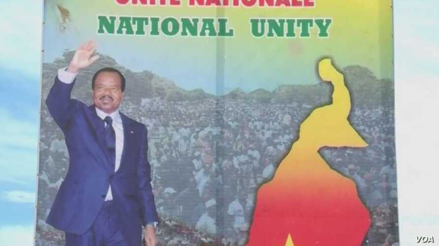 A campaign poster of Cameroon's incumbent President Paul Biya is seen in Garoua, Cameroon, Sept 22, 2018. (M.E. Kindzeka/VOA)
