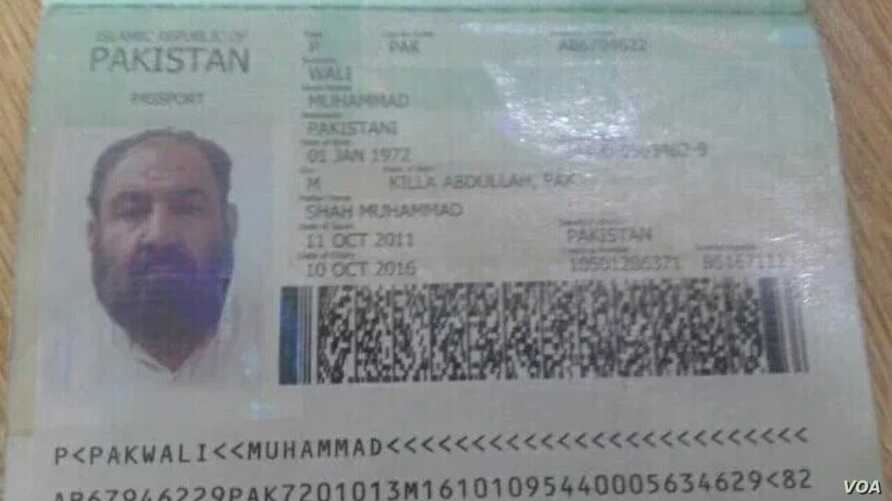 A photo shows the Pakistani passport and ID card that Mullah Akhtar Mansoor was allegedly carrying. Mansoor was killed in a U.S. drone strike Saturday near the Pakistan-Afghanistan border.