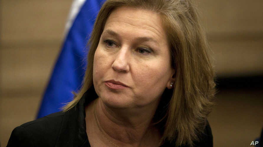 FILE - Former Israeli Foreign Minister Tzipi Livni attends a news conference at the Knesset, Israel's parliament, in Jerusalem.