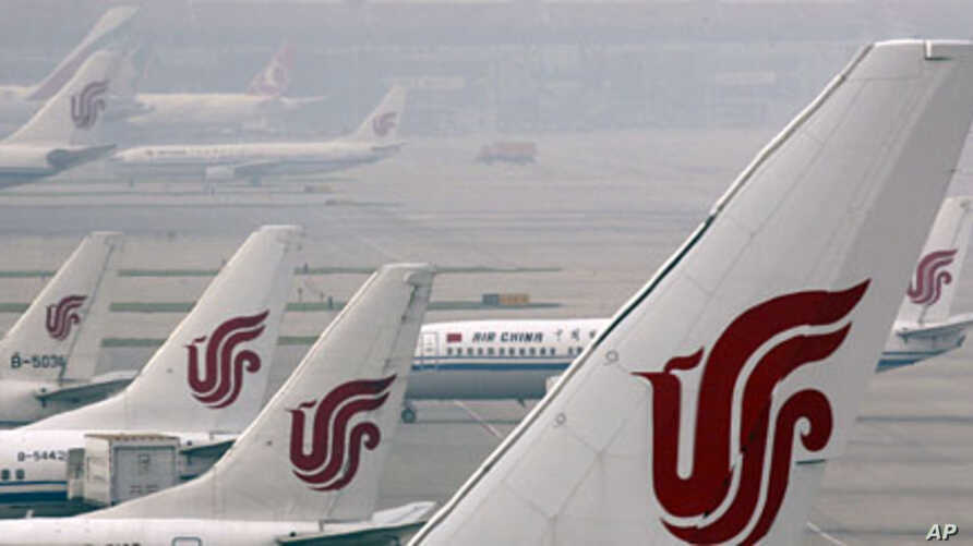 An Air China plane on the tarmac of the Beijing Capital International Airport (File)
