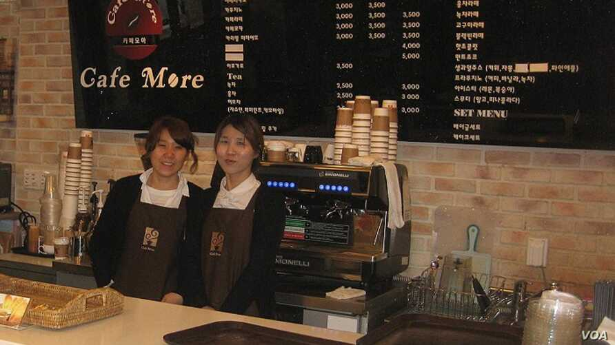 Cafe More in Seoul, South Korea  employs a legally blind staff (VOA / J. Strother)