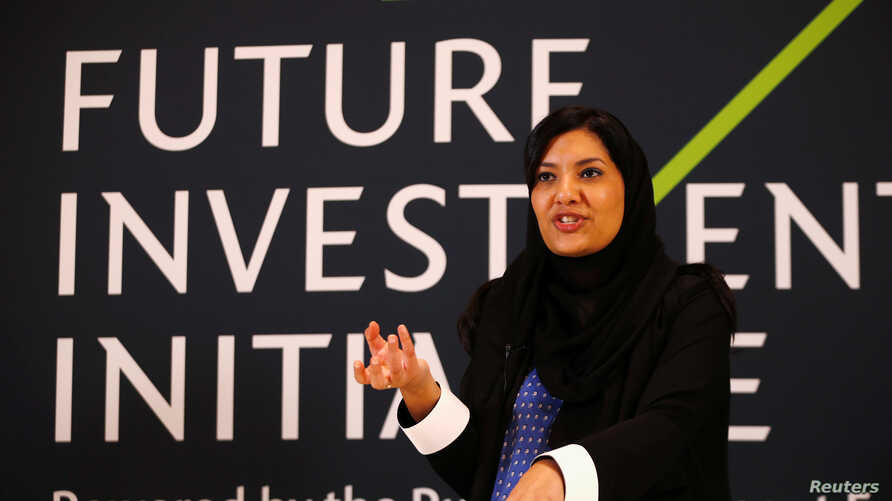 FILE - Reema Bint Bandar al-Saud, speaks during the investment conference in Riyadh, October 24, 2018.