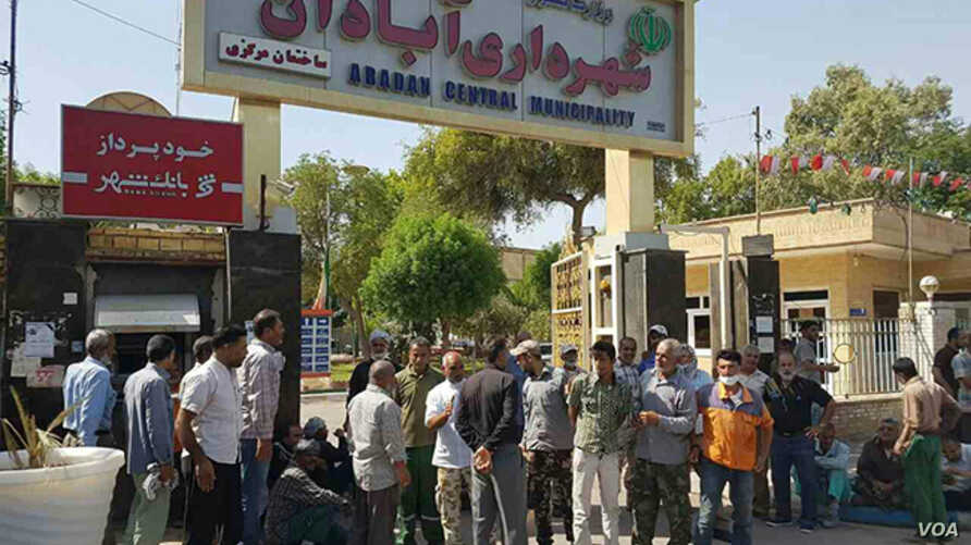The municipality headquarters of the southwestern Iranian city of Abadan is seen here in a recent photo from a local Iranian news site. Iran's ILNA news agency says a male worker of the municipality self-immolated on May 21, 2018.