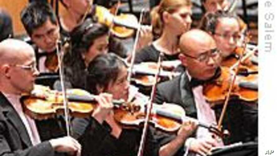 Los Angeles Music School Celebrates 125th Birthday