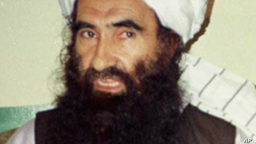 US Names Leader of Afghan Group Based in Pakistan As Terrorist