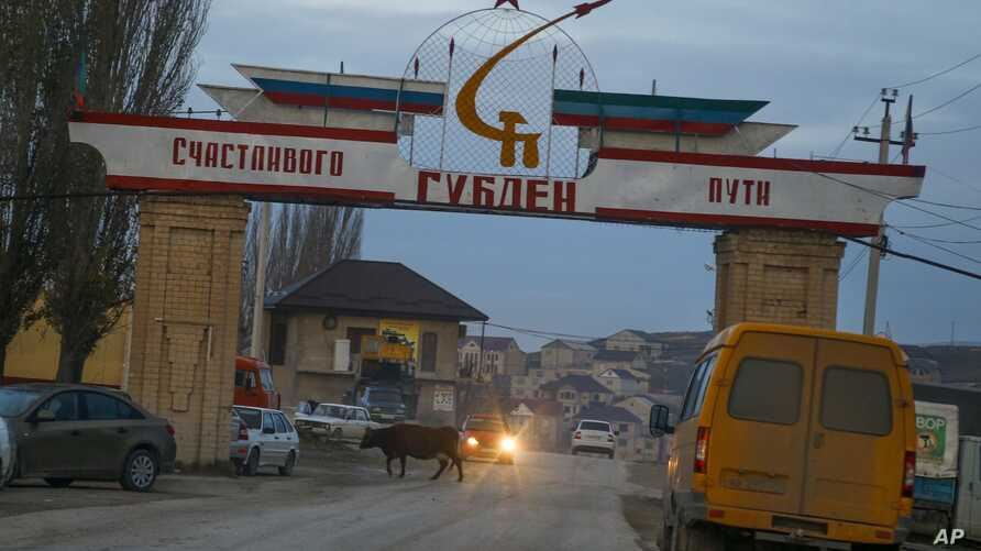 An entrance to the village of Gubden is decorated with Russian and Dagestani flag colors, Gubden, Dagestan, Russia, Nov. 15, 2015. The Islamic State group has recruited heavily in the predominantly Muslim Dagestan.